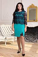 Платье вечернее с гипюром Каприччио р 50,52,54,56, фото 1