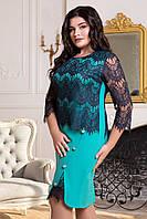 Платье вечернее с гипюром Каприччио р 50,52,54,56