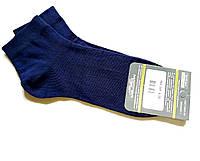Носки мужские, размер 25 /39-41р.