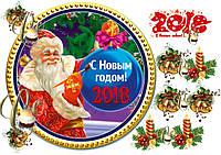 Печать вафельной и сахарной картинки на рождество или новый год  на торт