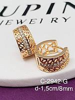 Серьги женские позолота Xuping. Медицинское золото