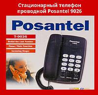 Cтационарный телефон проводной Posantel 9026