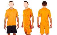 Футбольная форма подростковая  New game 4807: 2 цвета, размер 145-165см