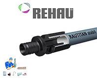 Универсальная труба RAUTITAN stabil Rehau для систем отопления и водоснабжения с алюминиевым слоем