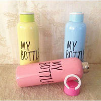 Бутылка спортивная железная MY BOTTLE 650мл (Удобное горлышко)