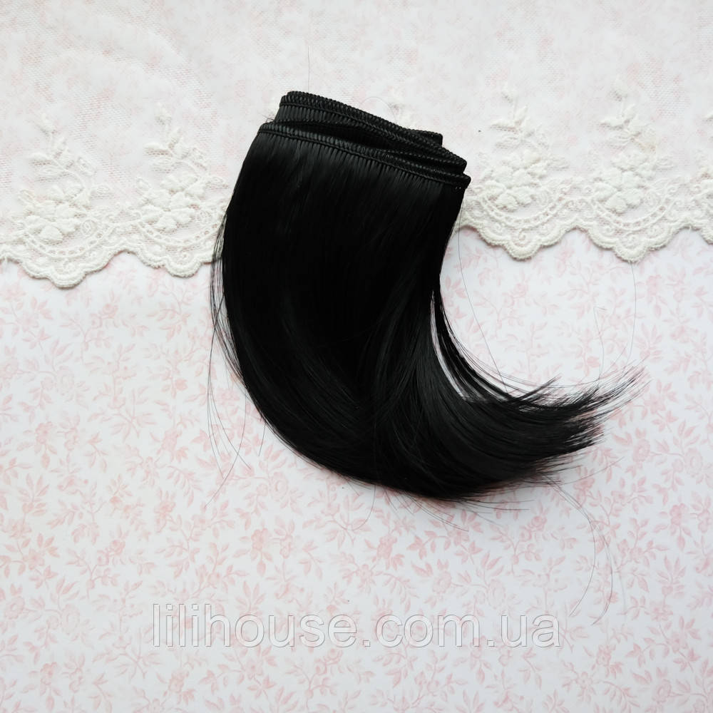 Волосы для кукол прямые боб в трессах, холодный черный - 15 см