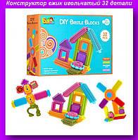 Конструктор ежик игольчатый 32 детали MMT-3102,Конструктор пластиковый,Конструктор для детей