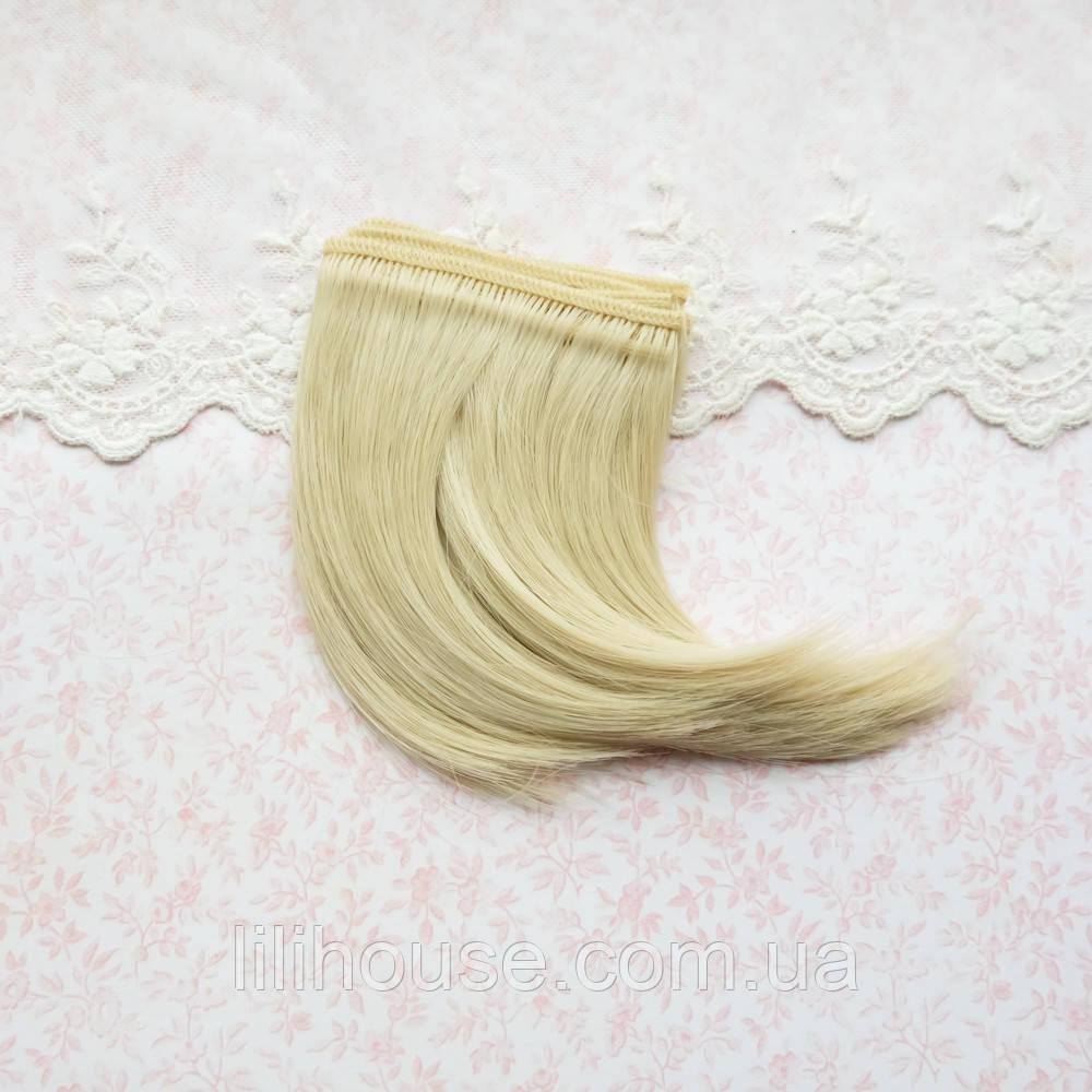 Волосы для кукол прямые боб в трессах, пепельный блонд - 15 см