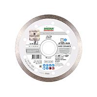 Алмазный отрезной диск Distar Hard ceramics 1A1R 125x1.4/1.0x8x22.23 (11115048010)