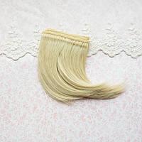 Волосы для кукол прямые боб в трессах, пепельный блонд - 25 см