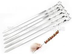 Шампуры FRICO Дла Гриля (Барбекю) 45 см. 6 Штук Набор FRU-1011
