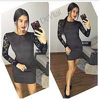 Замшевое облегающее платье с рукавами из гипюра 24PL513