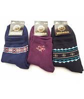 Тёплые женские  носки махровые