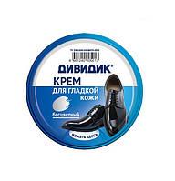 Крем для обуви Дивидик Классик бесцветный   50 мл