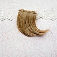 Волосы для Кукол Трессы Боб РУСЫЕ 25 см
