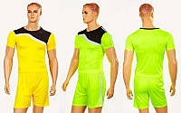 Футбольная форма подростковая Wave 4588: 2 цвета, размер 145-165см