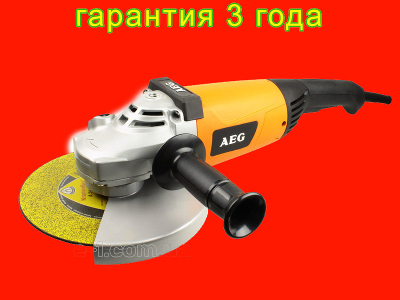 Болгарка на 230 мм AEG WS2200-230