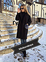 Женское пальто (42,44,46) —кашемир + подкладка от компании Discounter.top