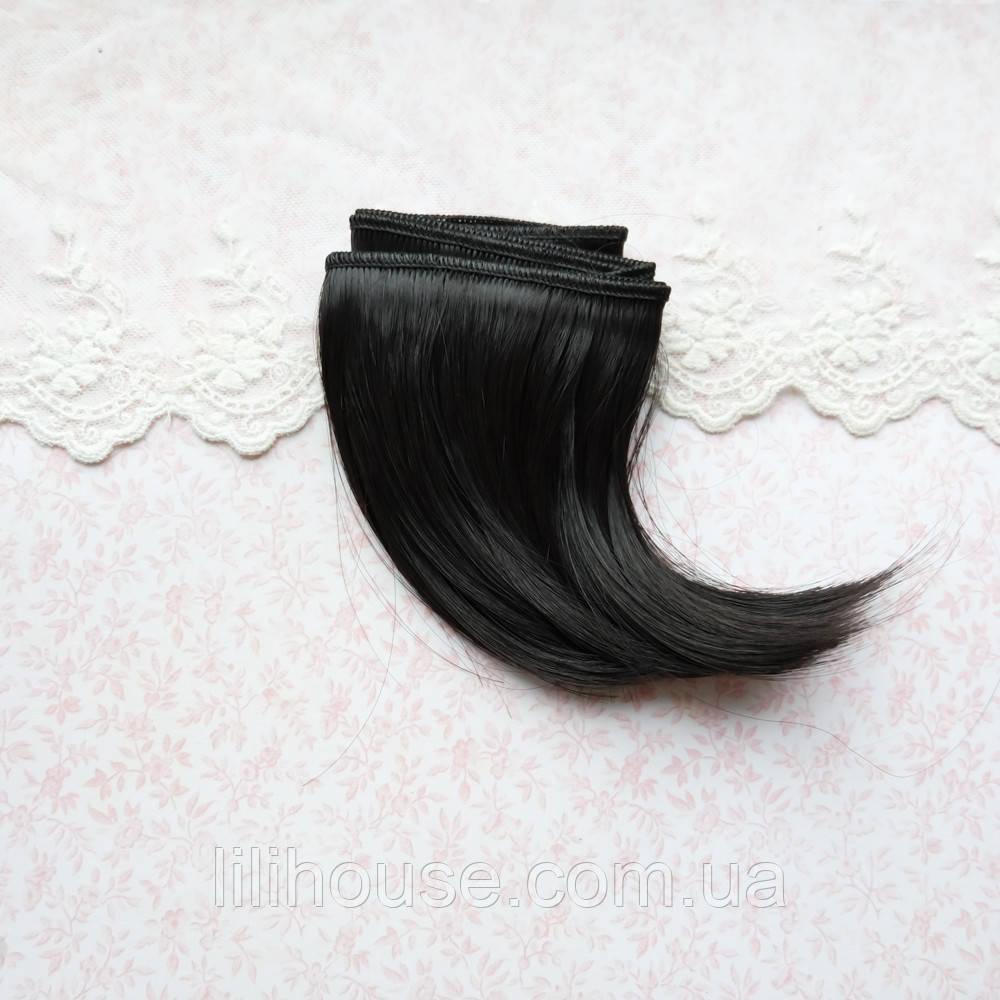 Волосы для кукол прямые боб в трессах, черные - 15 см