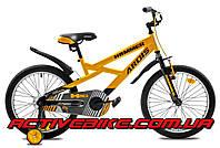 """Детский велосипед Ardis HAMMER 20"""" BMX."""