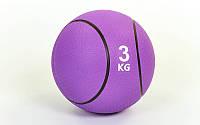 Мяч медицинский (медбол)  3кг (верх-резина, наполнитель-песок, d-22см, цвета в ассортименте)