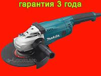 Болгарка на 230 мм Makita GA9020RF УШМ
