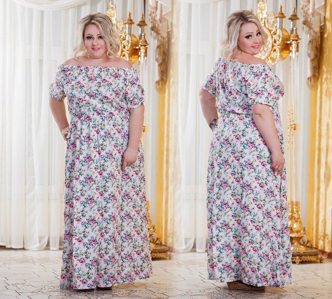 39f49532a1249 Женское летнее платье в пол БАТАЛ - купить по лучшей цене в Одессе ...