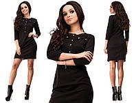 Платье  (42-44;44-46) —трикотаж от компании Discounter.top