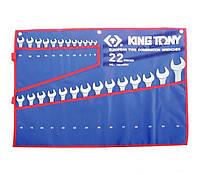 Набор ключей комби 22шт. (6-32 мм) King Tony 1222MRN