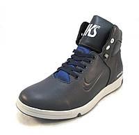 Кросовки мужские Nike с мехом кожаные синие (р.42)