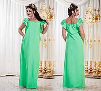 Женское летнее платье в пол БАТАЛ, фото 1