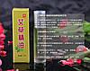 Эфирное масло полыни 10мл, фото 2