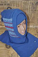 Зимняя шапка-шлем+ манишка на флисе для мальчика!  Польша TuTu