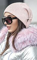 Женская вязаная шапка с люрексом Flow (разные цвета)