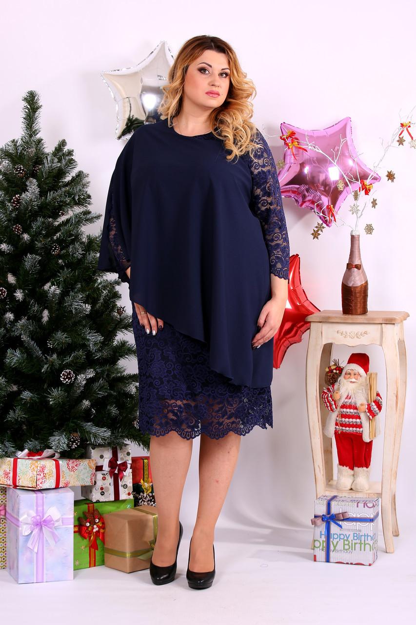 ffaa3eb88c6b63d Платье для полных женщин из гипюра 0651 синее: 950 грн. Купить в ...