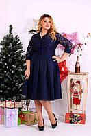Платье с юбкой клеш для полных женщин синее