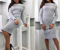 Вязаное платье Ксюша вязаный трикотаж 42-48р серый