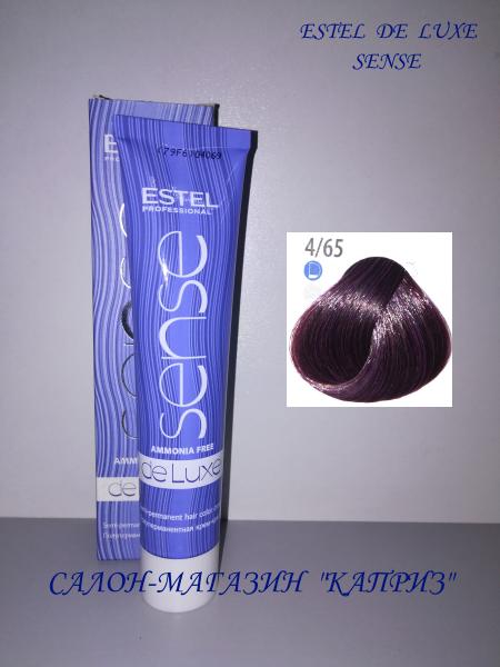 Краска для волос  ESTEL DE LUXE SENSE 4/65