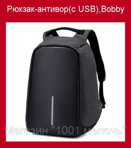 Рюкзак-антивор(с USB),Bobby, фото 2