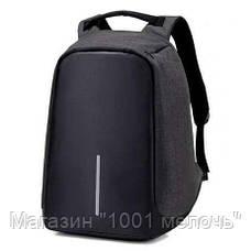 Рюкзак-антивор(с USB),Bobby, фото 3
