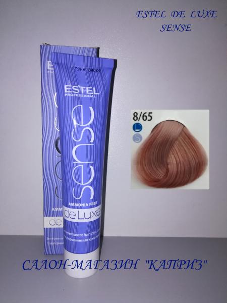 Краска для волос  ESTEL DE LUXE SENSE 8/65