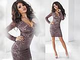 Облегающее гипюровое платье, фото 2