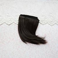 Волосы для кукол прямые боб в трессах, шоколад - 15 см