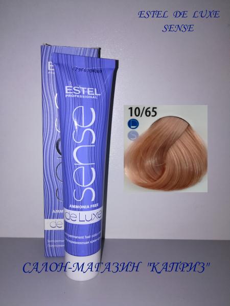 Краска для волос  ESTEL DE LUXE SENSE 10/65