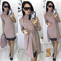 Платье+ кардиган арт 2787-10