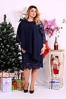Женское Красивейшее синее платье с гипюром   0651-1 (42-74)