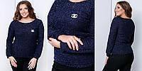 Стильный ангоровый свитер с брошкой