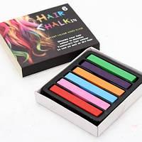 Мелки (пастель) для волос Hair Chalk 6 цветов