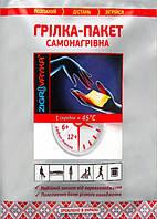 Термогрелка для рук, ног, тела