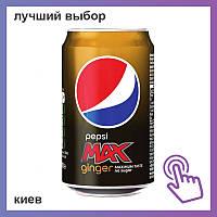 Напиток Pepsi Max Ginger Пепси Имбирь
